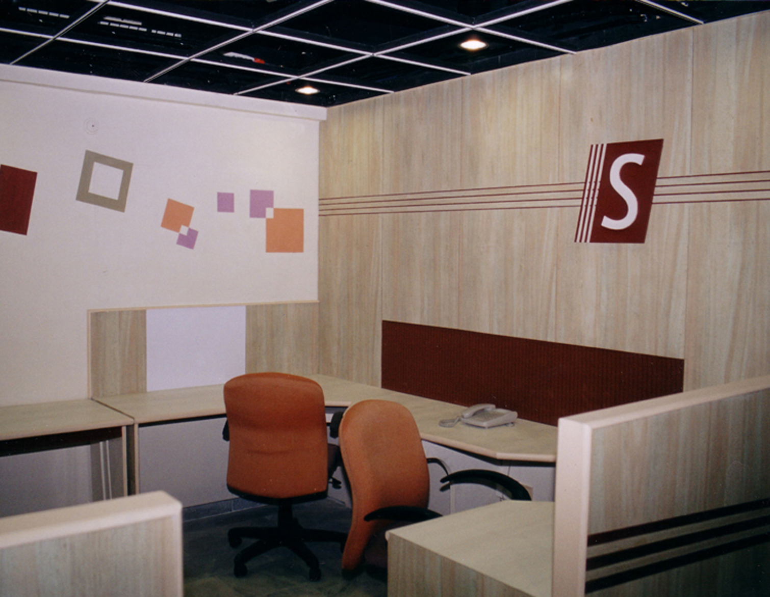 Stam Multimedia Office